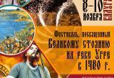 """В Калуге на фестивале выступит """"Калинов мост"""""""