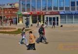 Полиция подтвердила информацию о нападении с ножом в центре Калуги