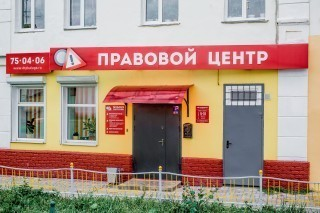 Автоюрист ООО , помощь при ДТП, Автоюрист