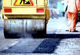 Могли бы сделать и лучше: градоначальник о ремонте дорог и подрядчике-жулике
