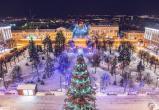 К Новому году Калуга погрузится в дополненную реальность (AR)