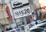 Платных парковок в Калуге станет больше