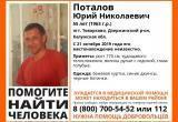 В Калужской области пропали двое мужчин