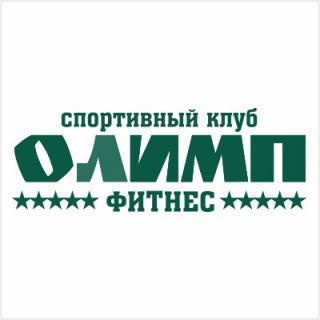 ОЛИМП ФИТНЕС, спортивный клуб