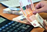 Мужчина погасил долг ради оплаты кредита