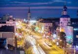 Калуга вошла в топ-10 культурных городов