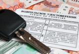 Минздрав отложил новый порядок медосмотра для автомобилистов