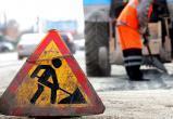 Свыше миллиарда рублей выделят на ремонт дорог в 2020 году