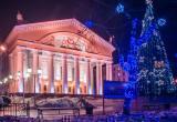 Репертуар Калужского драматического театра на декабрь