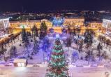 Калуга станет новогодней столицей России