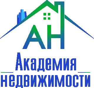 Академия недвижимости