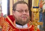 Калужский священник осужден за педофилию