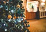 Маленьких калужан приглашают отметить Новый год в Доме-музее Циолковского