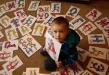 В России создадут 25 новых алфавитов