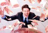 Калужане выиграли 2 млн в лотерее