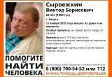 Пожилой мужчина пропал в Калуге