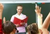 """В России хотят ввести понятие """"педагогическая тайна"""""""