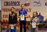 Калужские спортсмены завоевали комплект медалей на чемпионате России