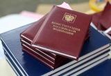 Поправки к Конституции РФ приняты в первом чтении