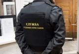 Калужанин напал на судебного пристава