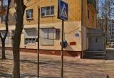 Детская поликлиника на Жукова закрывается