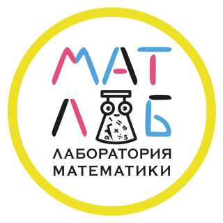 МатЛаб, центр Развития Интеллекта