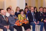 Анатолий Артамонов вручил награды труженикам Калужской области