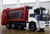 """Экотехнопарк """"Калуга"""" рассказал о схеме контроля мусоровозов"""