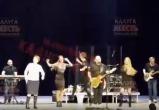 Калужанка отожгла на концерте Трофима