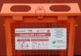 В Калуге установили 72 контейнера для РСО