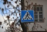 """Пешеход попал под колеса """"Мазды"""""""