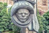 "Калужан обеспокоил барельеф Гагарина на ""Шарике"""