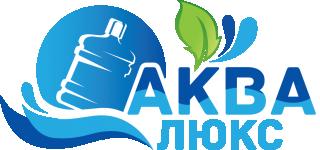 Аква Люкс,  служба доставки питьевой воды
