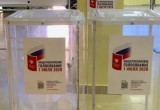 Как вы проголосовали на общероссийском голосовании по поправкам к Конституции РФ?