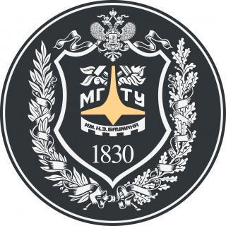 МГТУ,  Московский государственный технический университет им. Н.Э. Баумана, 1 корпус