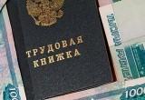 В Госдуме предложили существенно увеличить пособие по безработице