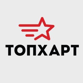 ТОПХАРТ, федеральный сервис проката автомобилей