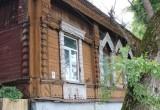 Реконструкция дома Ципулина обойдется в 50 млн рублей