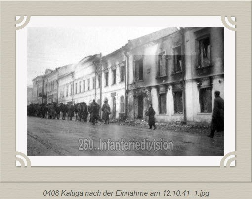 Фото Калуга времен Великой Отечественной войны