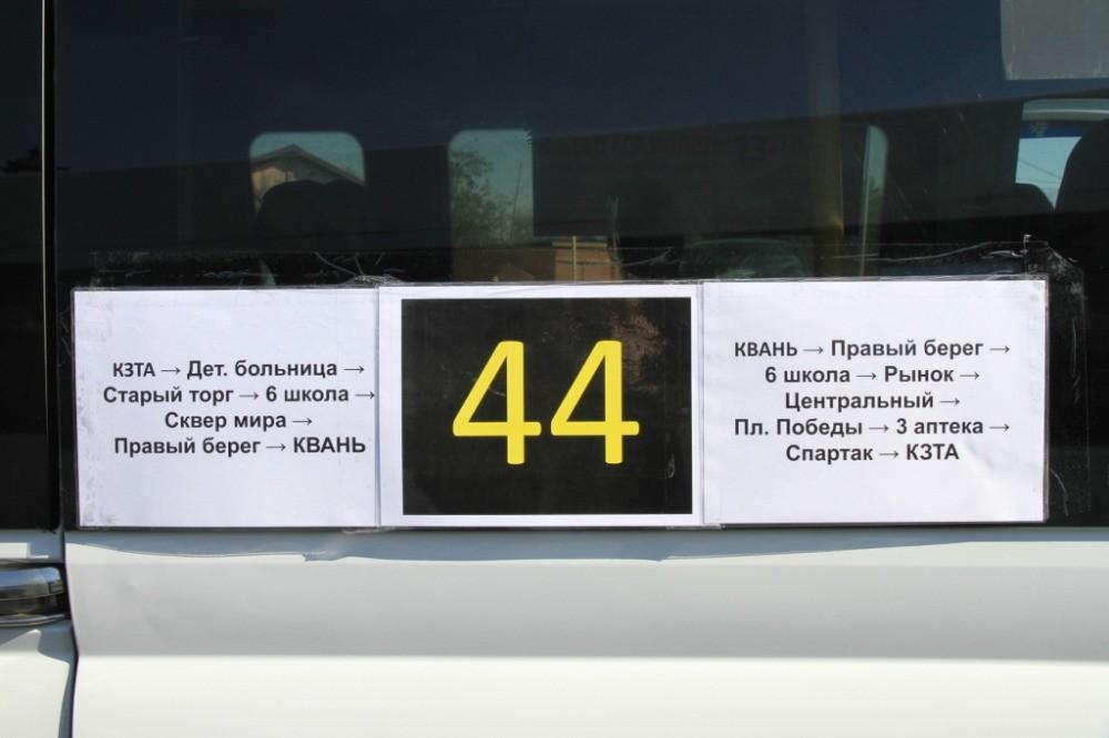на портале Kaluga-poisk.ru
