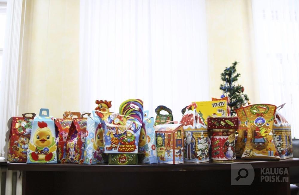 Калуга подарки новогодние