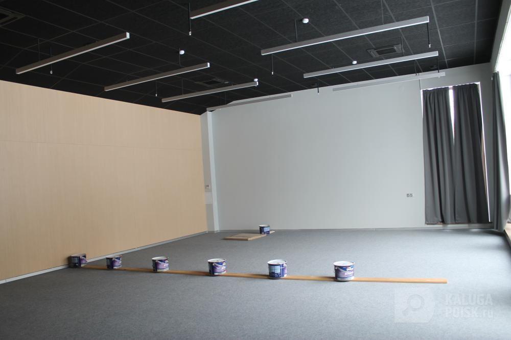 Фото Инновационно-культурный центр в Калуге. Искусство жить!