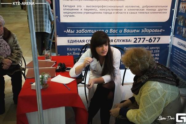 Электронная регистратура балаково поликлиника 2 запись на прием