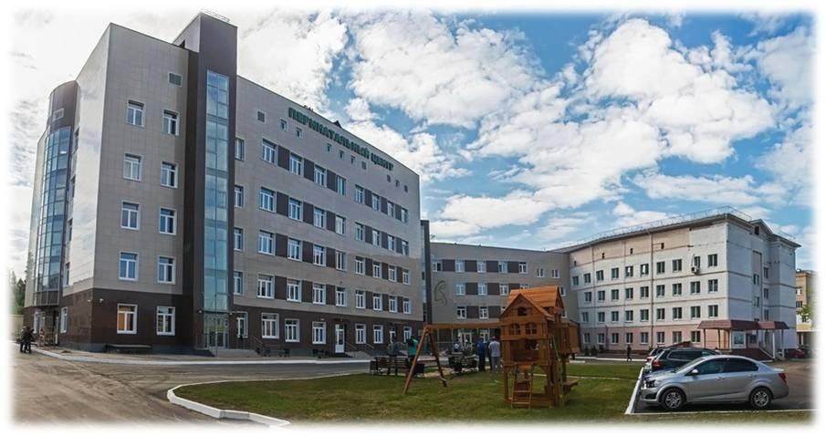 Городская детская поликлиника 1 петрозаводск инн