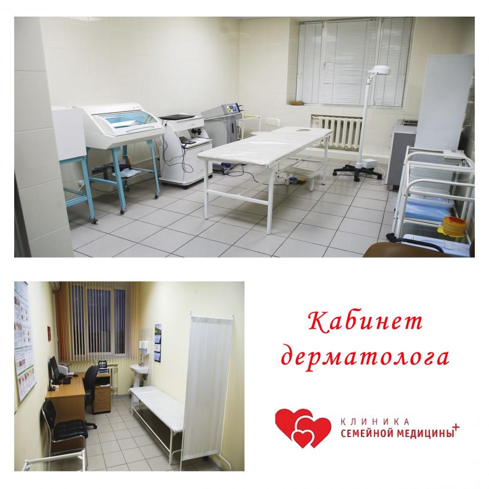 Городская поликлиника лыткарино электронная запись на прием к врачу