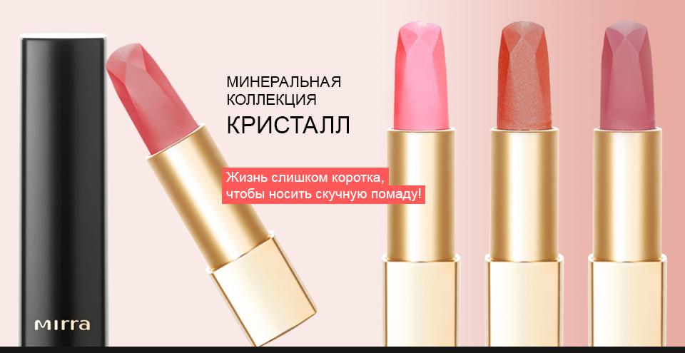Косметика поиск.ру