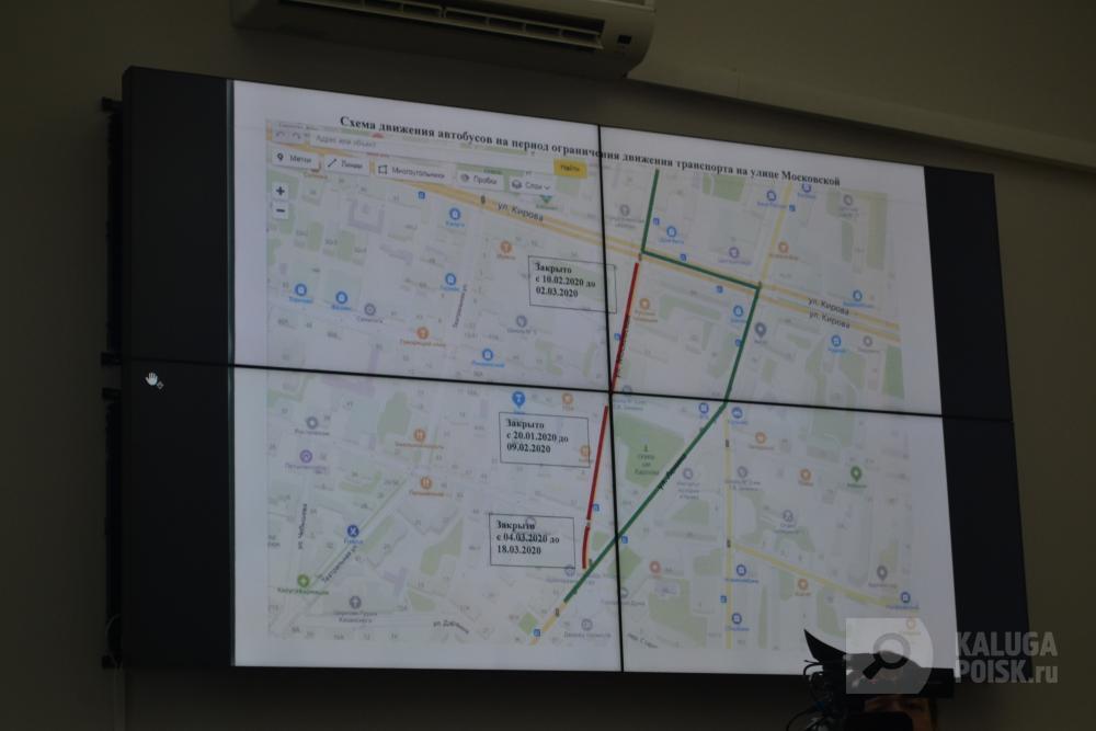 Схема движения общественного транспорта в даты перекрытия Московской, Калуга