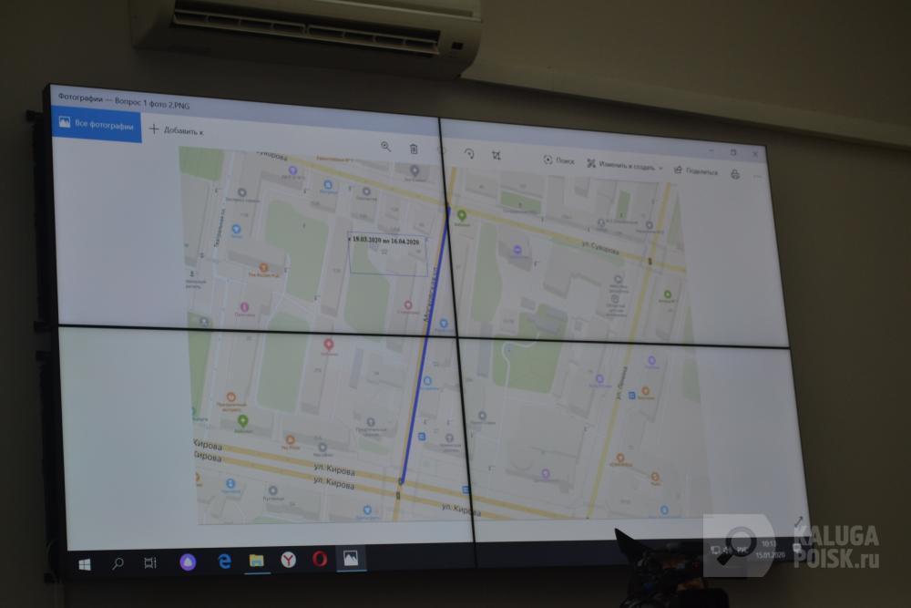 График перекрытия улицы Московской, Калуга