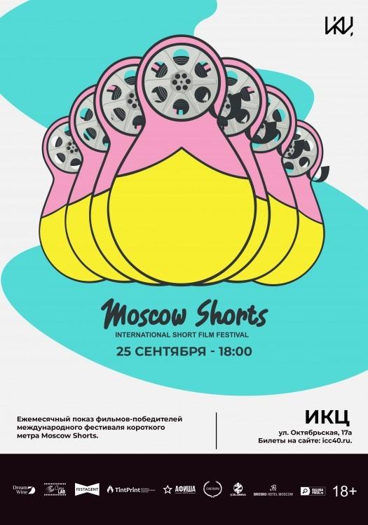 MoscowShortsISFF